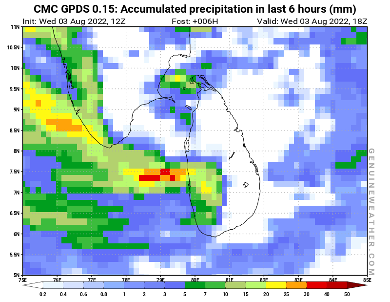 Sri Lanka map with Precipitation in 6 hours by CMC GDPS model
