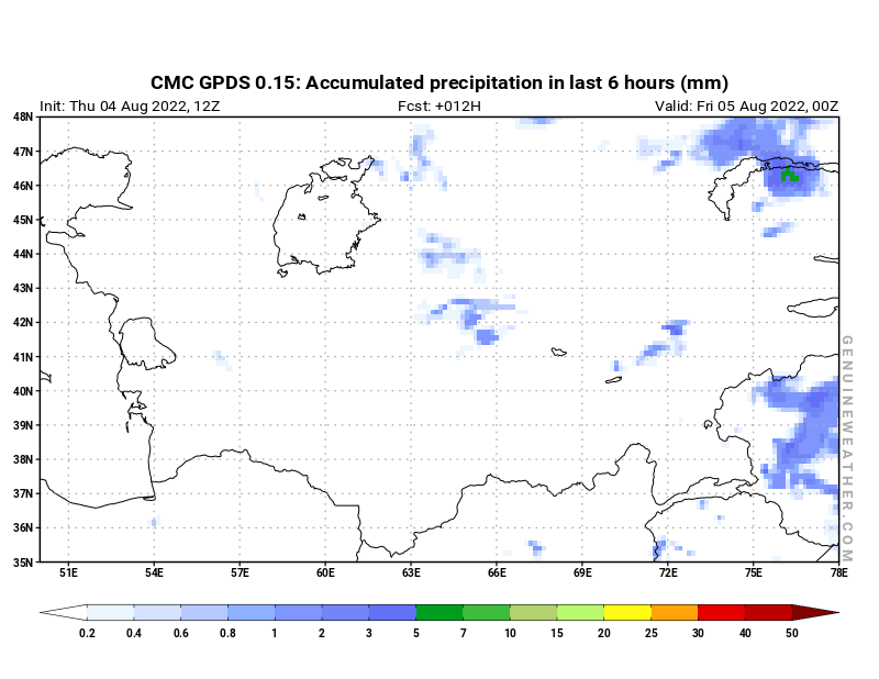 CMC GDPS - Uzbekistan - 12 UTC - Precipitation in 6 hours - Bis