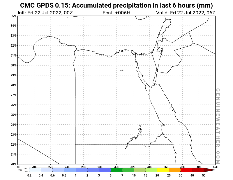 Egypt map with Precipitation in 6 hours by CMC GDPS model
